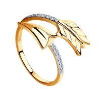 14ct Arrow Ring