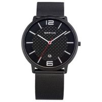 Bering Carbon Black